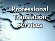 Ramco Hialeah Translations USCIS
