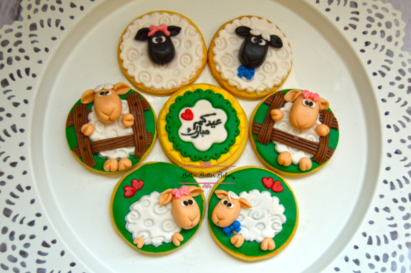 Eid Cookies. betterbatterbakes, better batter bakes, customized, cookies,eid adha cookies