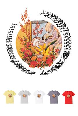 Arabic poem, Arabic poetry, Ibn-Arabi, word of wisdom, Arabic modern design, Arabic tile design, Arabic art, Arab poet, Arabic calligraphy, Arabic ceramic, islamic art, Islamic geometric elements, Islamic geometry, sufi poetry, Ibn Arabi poetry, islamic calligraphic design, islamic calligraphy, spiritual design, content t shirt, designer clothing, wearable art, silkminds, sacred geometry, thuluth style, spirituality, cultural design, interesting clothing design, women clothing, award wining design, inspirational quotes, Faith of love, women fashion, vintage fashion, retro fashion, vintage retro fashion, size fashion, fashion design, girls fashion, fashion dresses, fashion clothing, new fashion, ladies fashion, graphic clothes