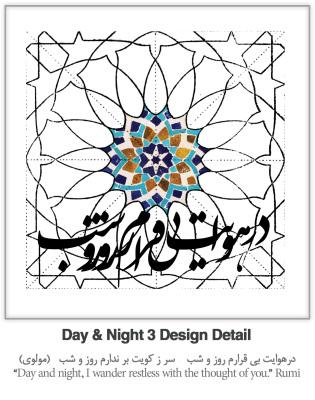 Day & Night 3 Design Detail