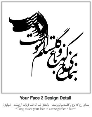Your Face 2 Design Detail