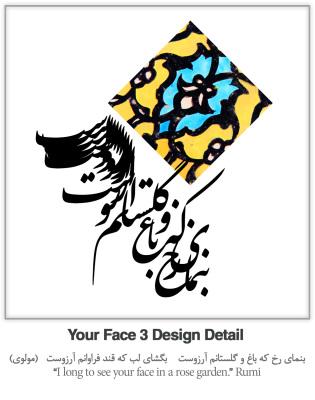 Your Face 3 Design Detail
