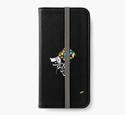 All iPhone wallets come with elastic strap closure