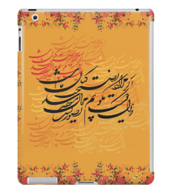 Classic Calligraphy - Was $48.75 on  SALE: $45.99