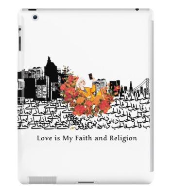 Faith of Love - Was $48.75 on  SALE: $45.99