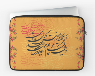 Classic Calligraphy - Was $37.92 on  SALE: $35.99