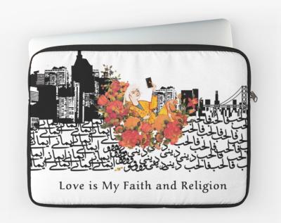 Faith of Love - Was $37.92 on  SALE: $35.99