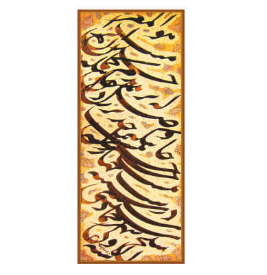 Based on Mirza G. Esfahani's work, a 19th Century Persian master