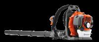 Leaf blower 130BT