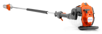Pole saws 525P4S