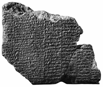 The Code of Lipit-Ishtar