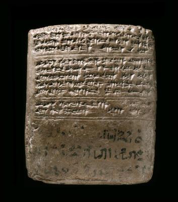 Babylonian Theodicy