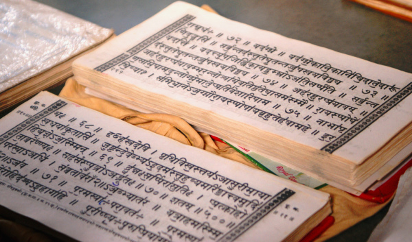 The Yajurveda