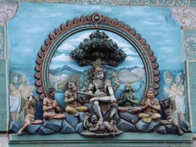 The Dakshinamurti Stotra