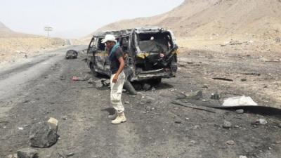 Car Bombing