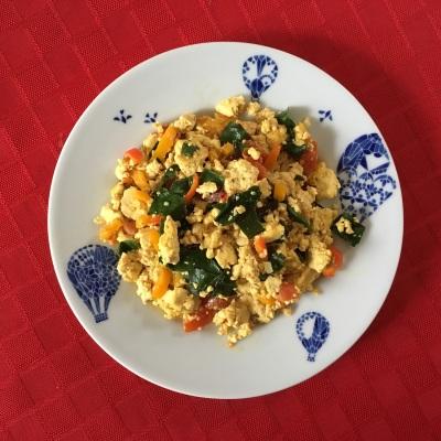 Recipe: Mediterranean Tofu Scramble