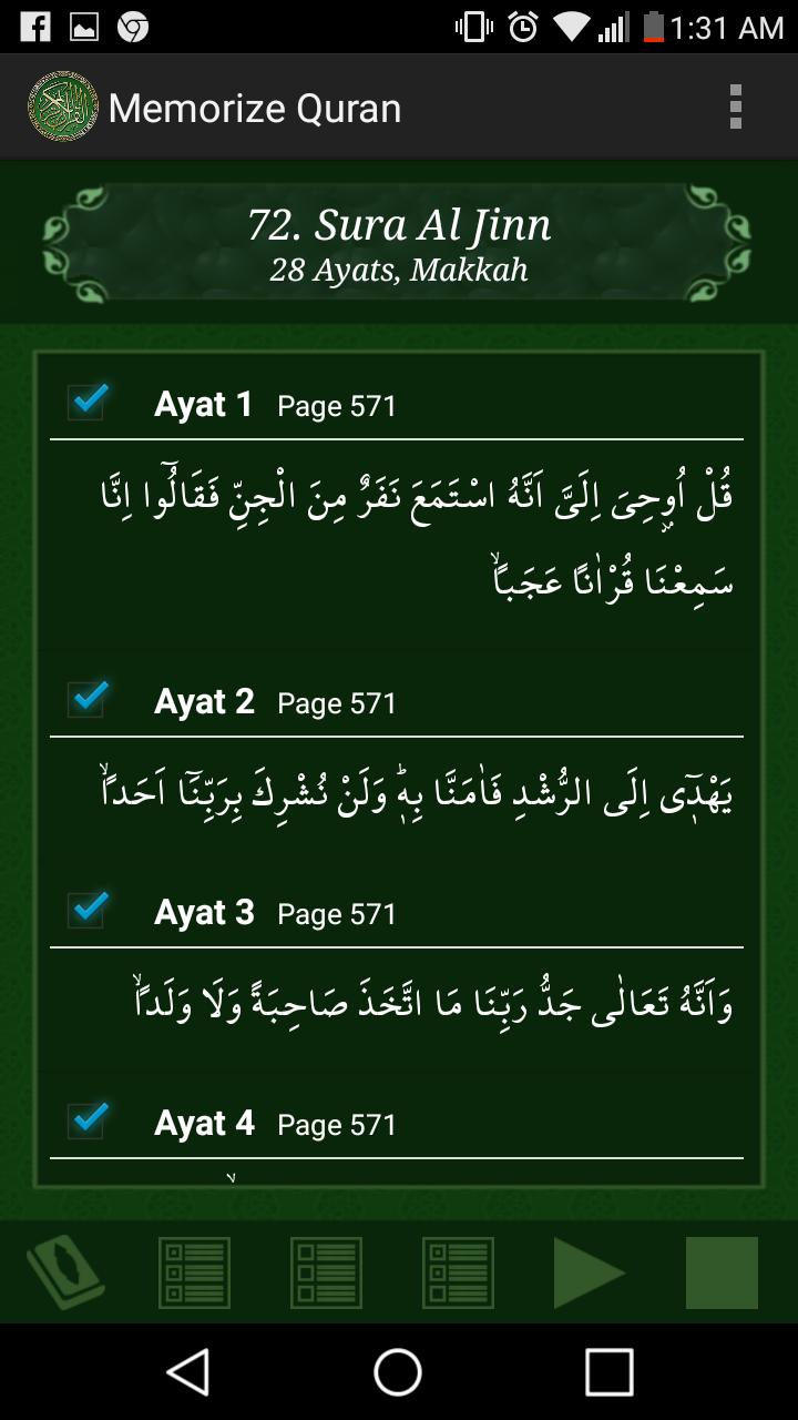 thismuslimreads_onatap_memorizequran