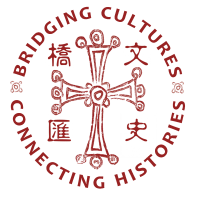 Bridging Cultures, Connecting Histories
