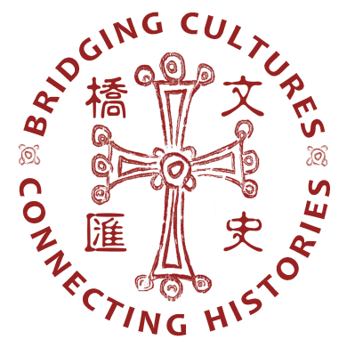 Bridging Cultures, Connecting Histories