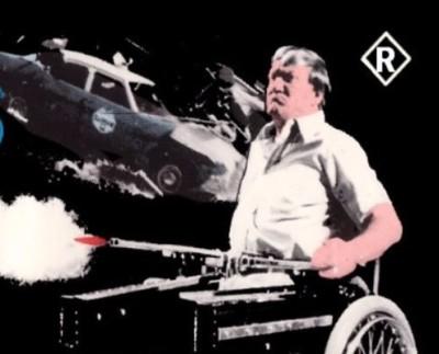 Dread Media - Mr. No Legs (1978)