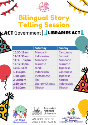 Libraries ACT - Bilingual story telling