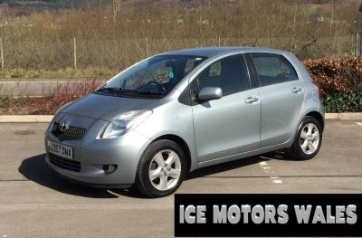 £19/week £3,675 Toyota Yaris 1.3 T-Spirit Multimode