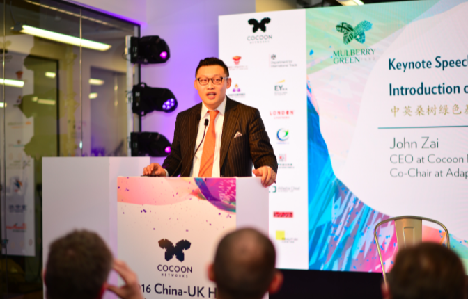 Hatching the power of connectedness, Cocoon Networks to bridge the UK tech scene to the East