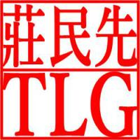 Tsong Law Group, family law firm by Ralph Tsong