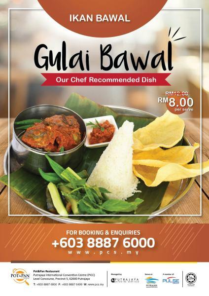Gulai Bawal