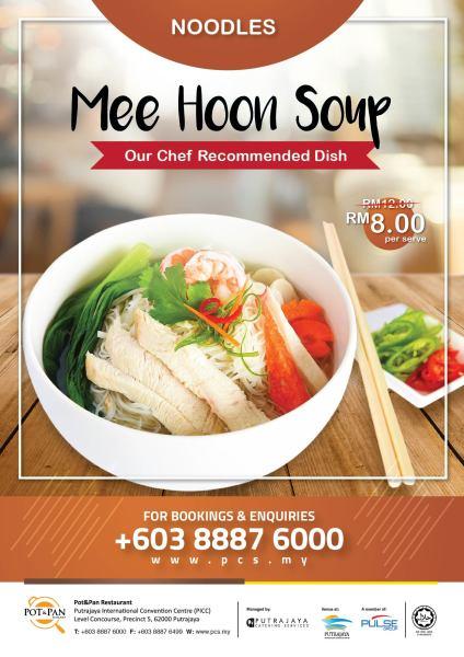 Mee Hoon Soup