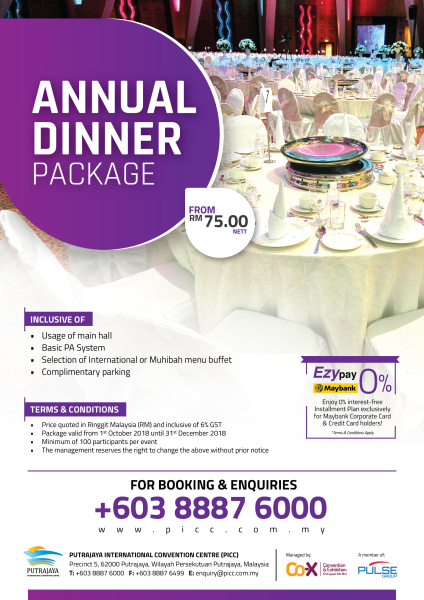 Annual Dinner Package