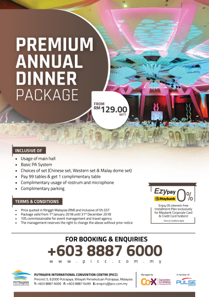 Premium Annual Dinner Package