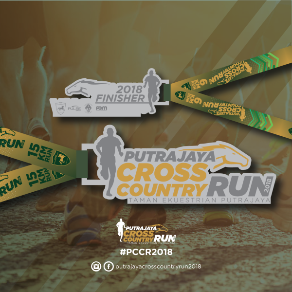 Putrajaya Cross Country Run 2018