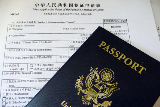 What are the different types of Chinese Visas:Work Visa , Tourist Visa, Family visa, Business Visa