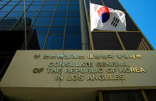 Where are the Korean Embassies in the US for apostille and Korean Visas?