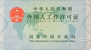 How do I get a working Visa for China?