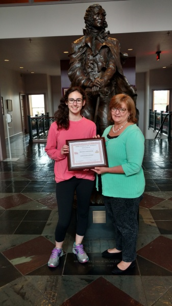 2018 Amber Louise Elchert Scholarship Winner