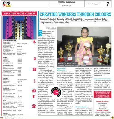 Sanskriti  Regional award winner talks