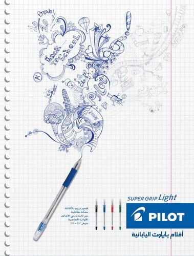 pilot _ scribble