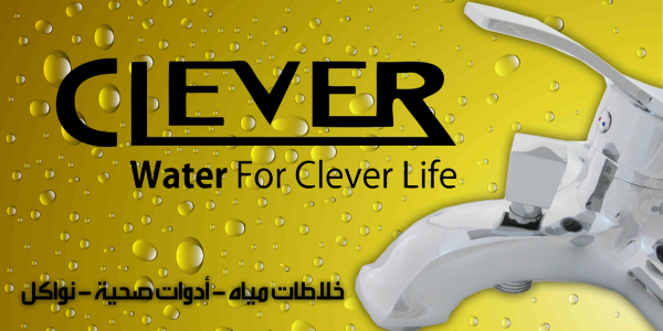 Clever _ Water For Clever Life