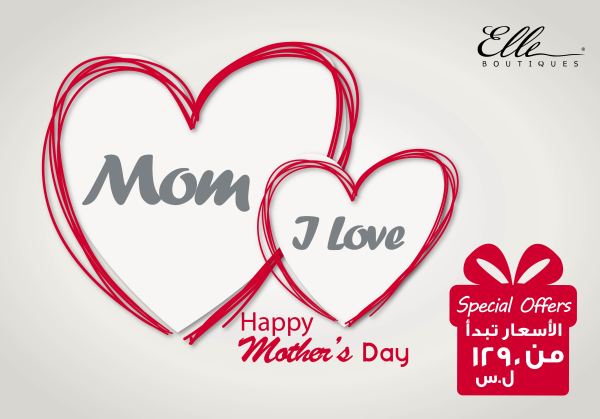 Elle _ I Love Mom