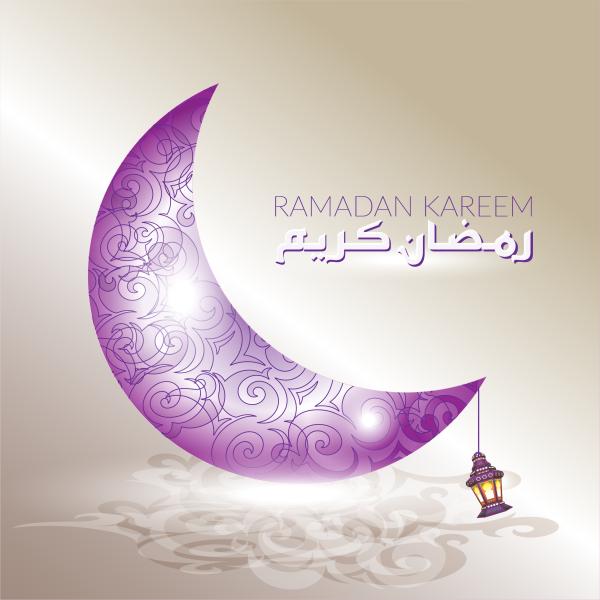 ESLA _ Ramadan Kareem
