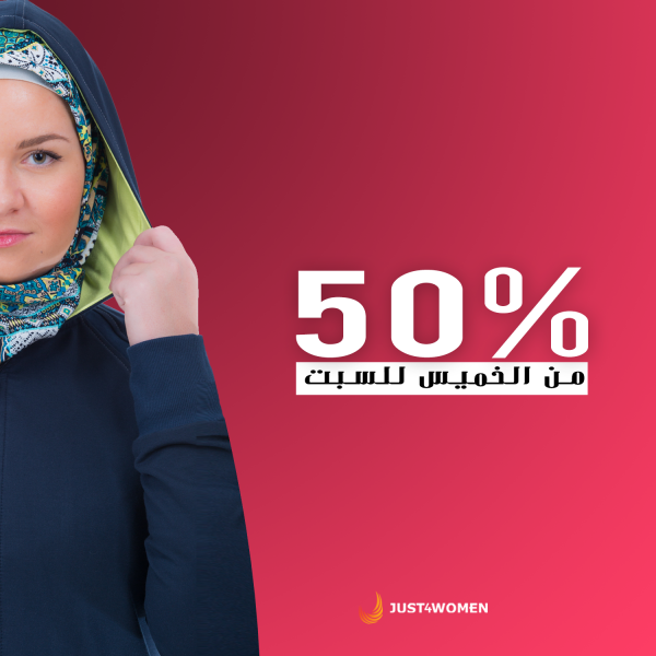 Just4Women _ 50% Sale