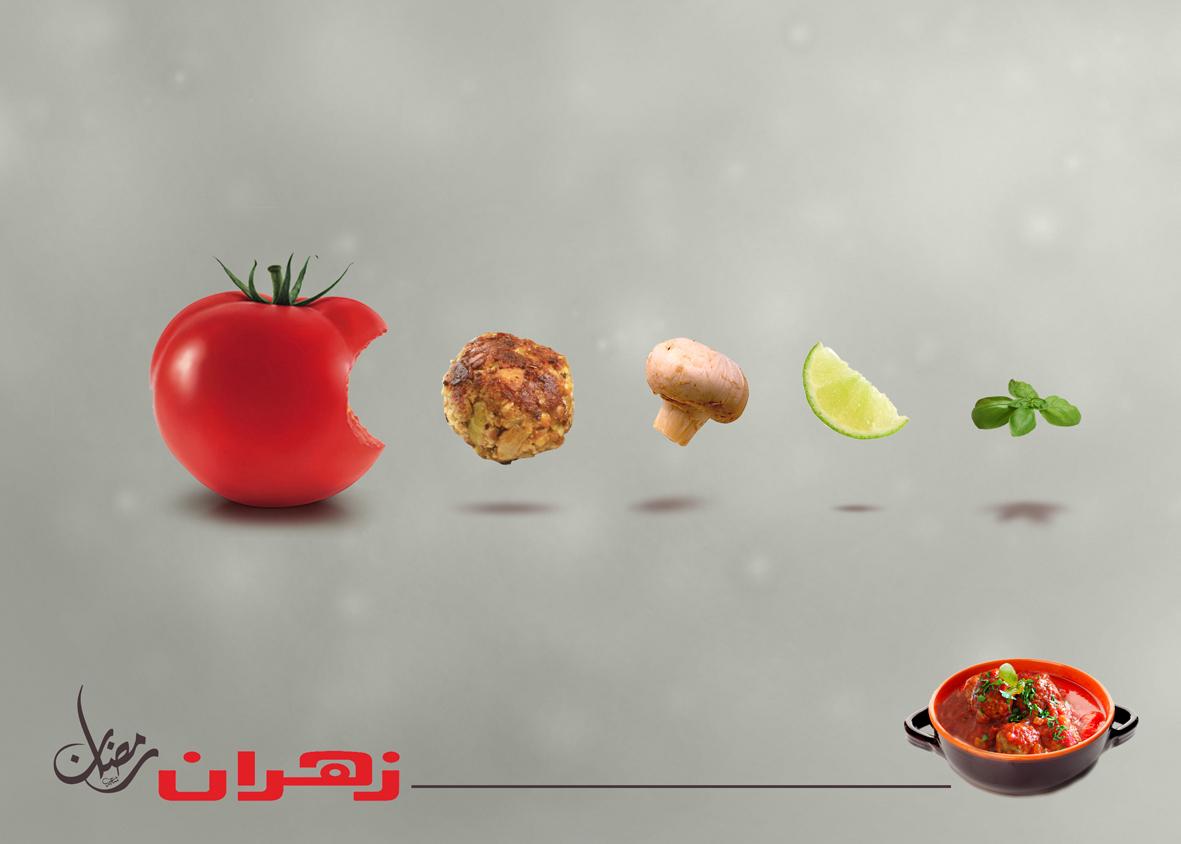 Zahran _ Ramadan