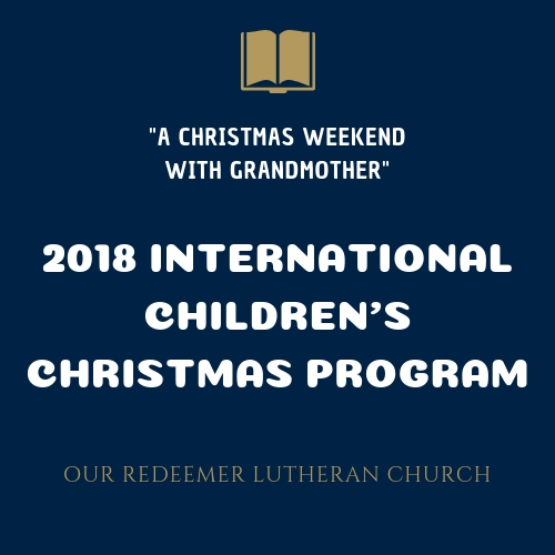 Our Bilingual Christmas Children's Celebration is Sunday, December 16, 6:30pm!