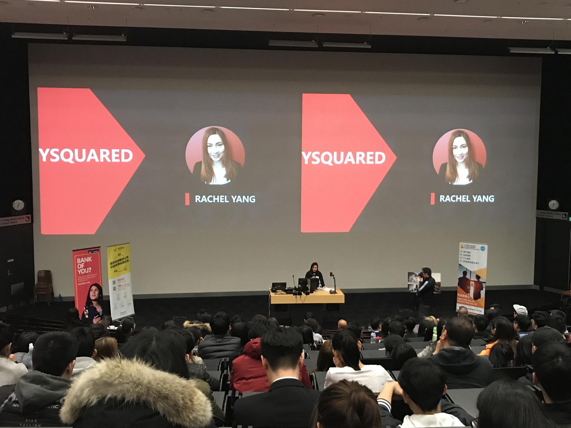 University Public Seminar