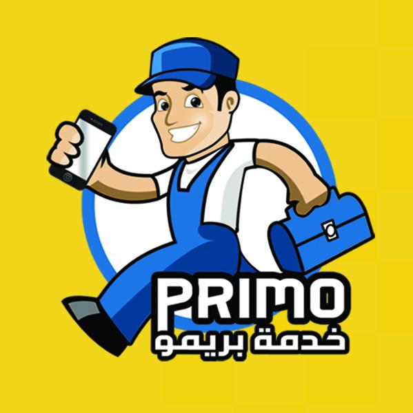 تطبيق بريمو - اهم وامبر دليل للصنايعيه في مصر
