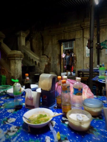 Noodle Soup, Laos