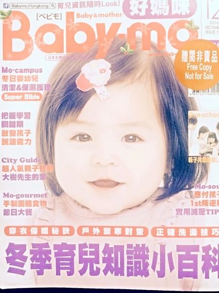 【Baby-mo好媽咪】