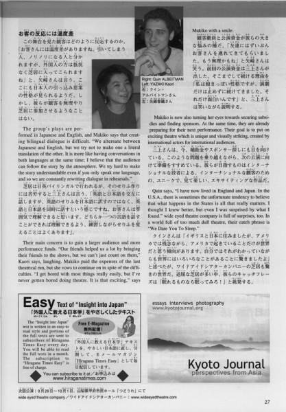 Shita No Shita - 2006 - Hiragana Times Article Pg. 3